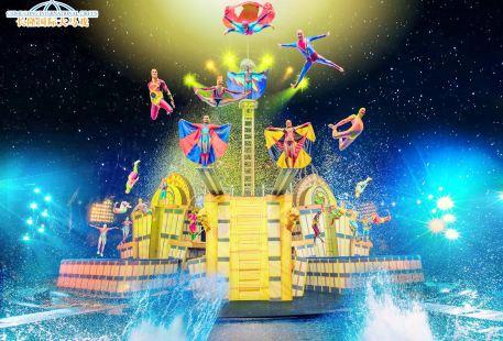 창룽 국제 서커스 대극장