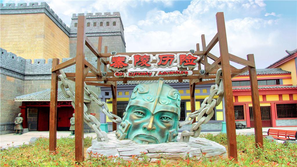 Zhengzhou Fantawild Dream Kingdom
