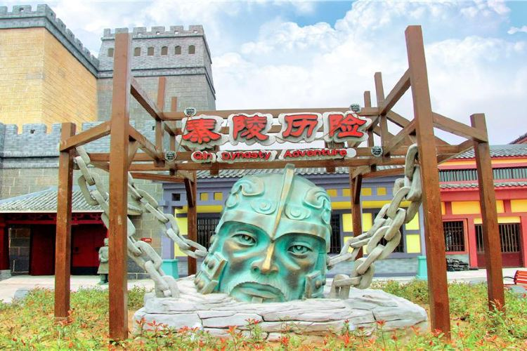 Zhengzhou Fantawild Dream Kingdom