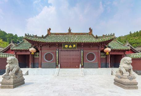 Yueshan Temple Scenic Area