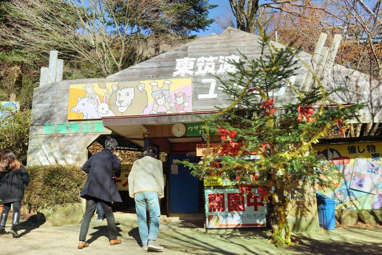 東筑波烏托邦自然動物公園