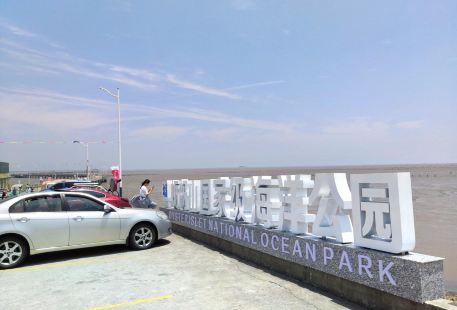 Liyashan National Marine Park