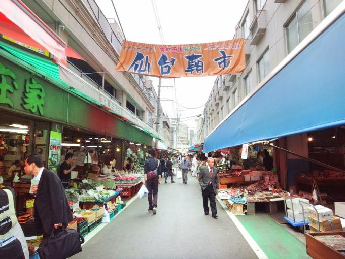 Sendai Asaichi Morning Market