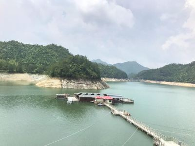Nanping Donggong Mountain