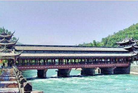 Kaiyuan South Bridge
