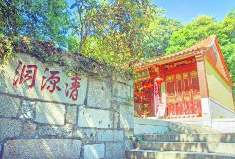 Qingyuandong