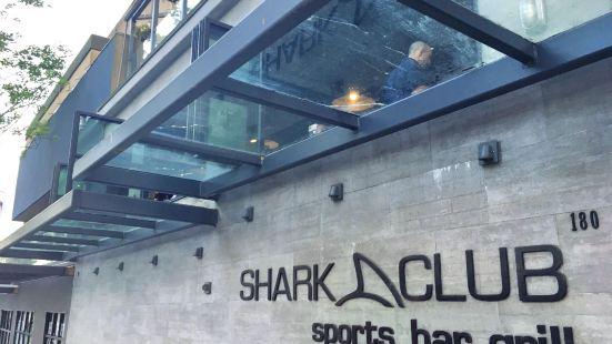 鯊魚俱樂部