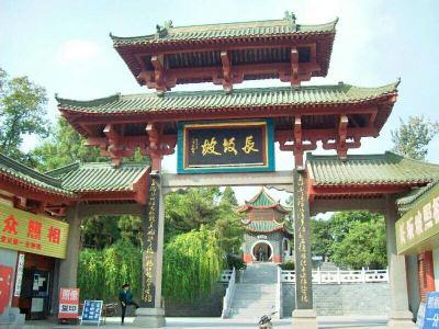 Changbanpo