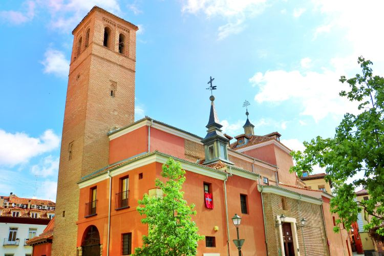 聖佩德羅教堂