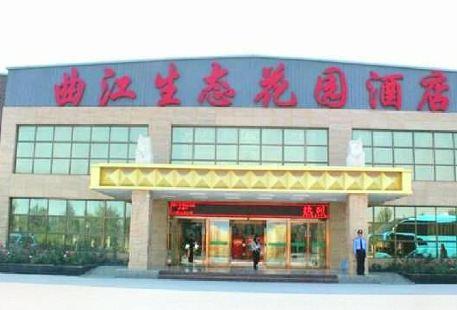 Qujiang Linghai Shengtai Xiyu Center