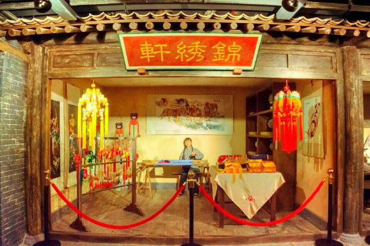Lanzhou Intangible Cultural Heritage Exhibition Hall