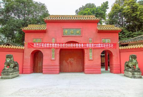Tiexiang Temple
