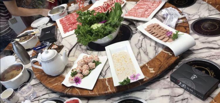天國海鮮火鍋2