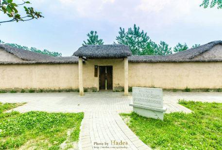Huanghua Tangxin Si Junjunbu Memorial Hall