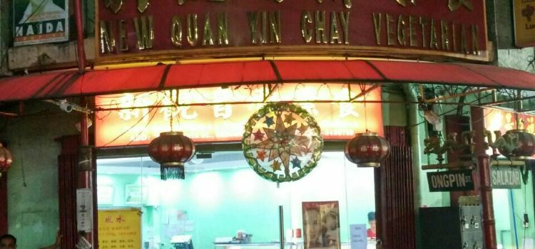 Quan Yin Chay Vegetarian