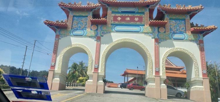 Coto Makassar Hap Shing2