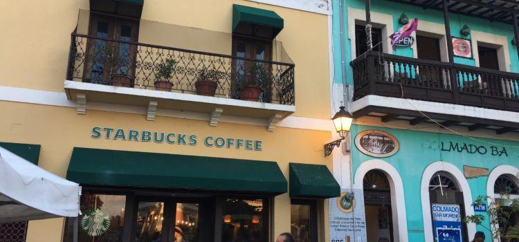 Starbucks Puerto Rico1