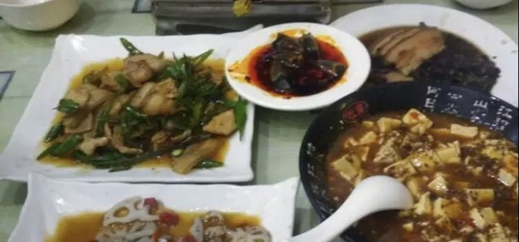 紅河穀餐廳1