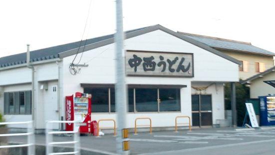 Nakanishiudonten