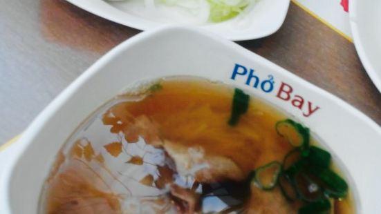 Pho Bay Jamshil