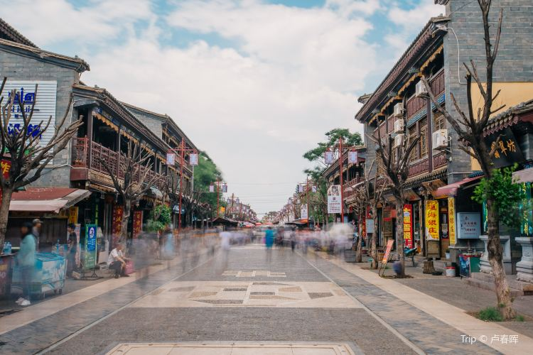 Guandu Ancient Town1