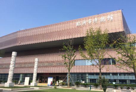 Linyi Museum (South Gate)