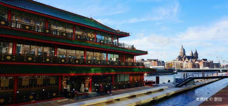 Sea Palace2