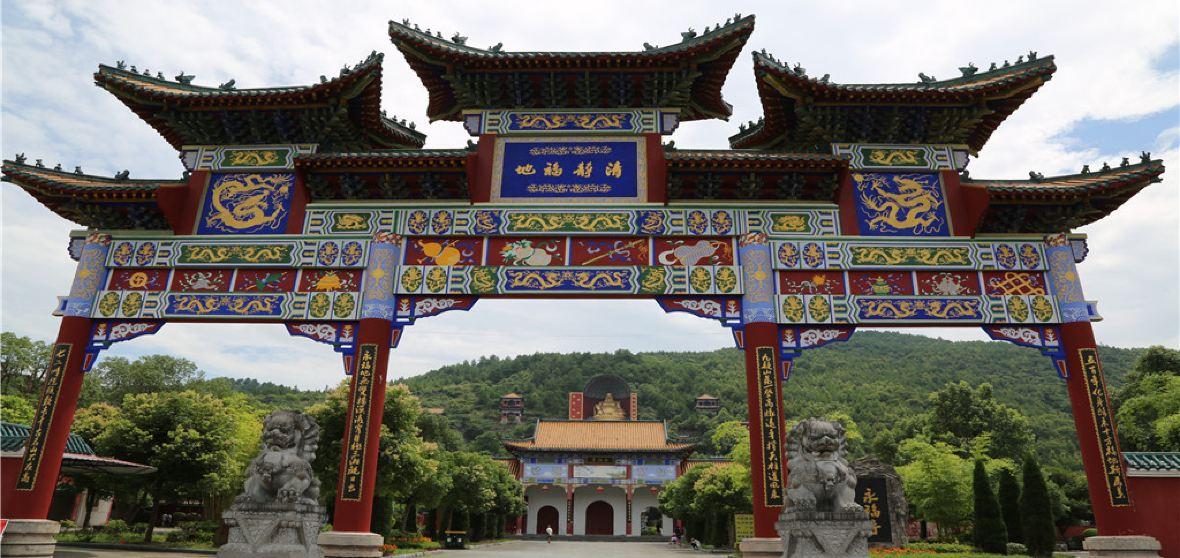 Yongzhou