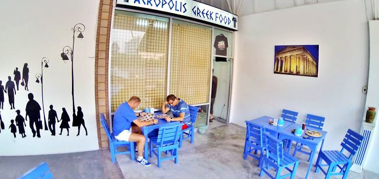 Acropolis Greek Restaurant Pattaya