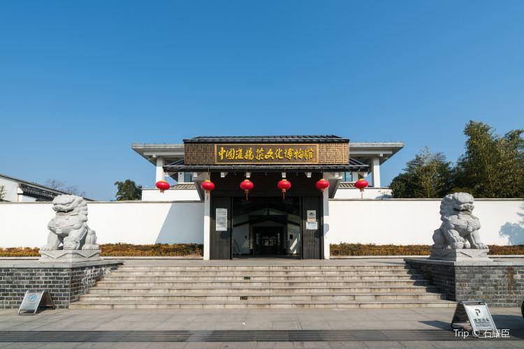 China Huaiyang Cuisine Culture Museum1