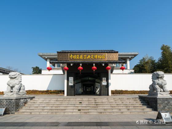 China Huaiyang Cuisine Culture Museum