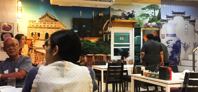 上海餐廳3