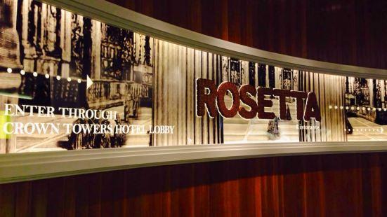 Rosetta Ristorante