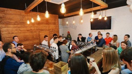 Beermood Bar