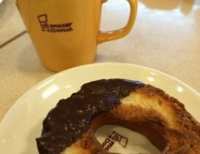 Mister Donut Hakata Station Shop