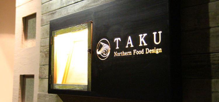 Taku Maruyama1