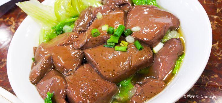 Chen Guang Ji Restaurant1