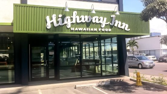 Highway Inn Restaurant(Kaka'ako店)