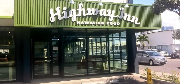 Highway Inn Restaurant at Kaka'ako