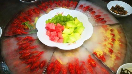 Zao Yuan Chun Tian · Yu Shi Lobster