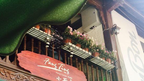 Floral Garden Cafe