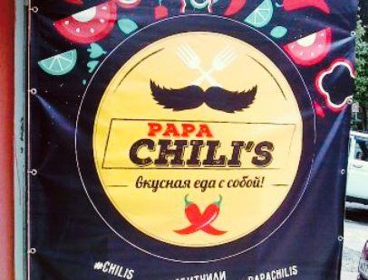Papa Chili's