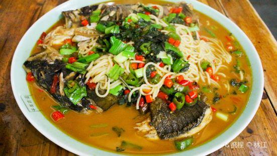 Quzhou Nong Jia Restaurant