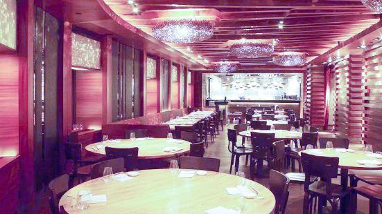 Nobu Moscow Restaurant