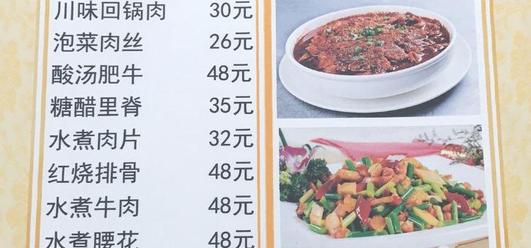 步行街湘滿樓土菜館1