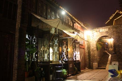 Stone Cafe1