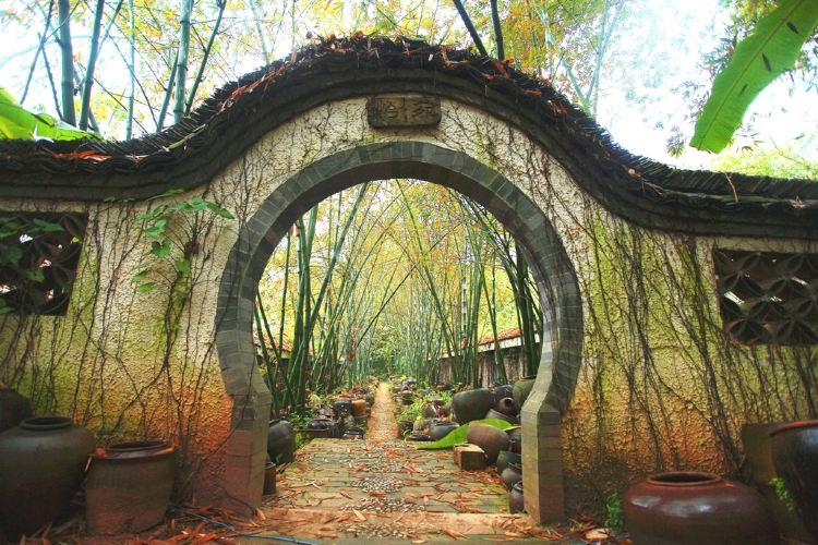 Laomumian Artisan Park2
