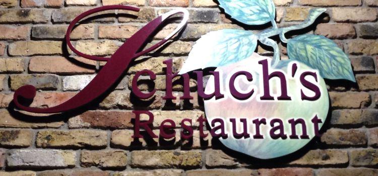 Schuch的餐廳2