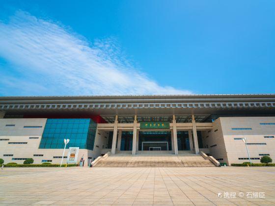 허창 박물관