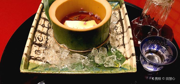 Isshi Souden Nakamura1